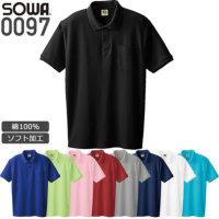 桑和 0097 半袖ポロシャツ(6.8oz)│SOWA そうわ ソーワ ソウワ