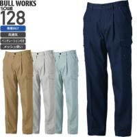 BULL WORKS 128 カーゴパンツ(ワンタック)│桑和 そうわ ブルワークス[17SS]