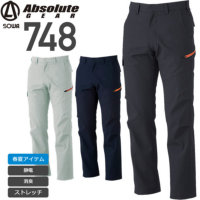 桑和 748 ノータックカーゴパンツ│SOWA/AbsoluteGEAR[16SS]