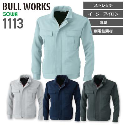 桑和 1113 長袖ブルゾン│BULL WORKS( ブルワークス)[19AW]