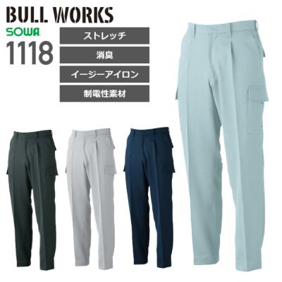 桑和 1118 ワンタックカーゴパンツ│BULL WORKS( ブルワークス)[19AW]