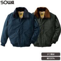 SOWA(桑和)襟&裏地ボア 表地綿100% 撥水パイロットジャンパー【3500】