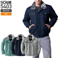 PROTECT WINTER 5403 防寒ブルゾン 綿100%│桑和