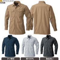 SOWA(桑和)G.G ジーグラウンド 綿100% タフ素材 長袖シャツ【5775】