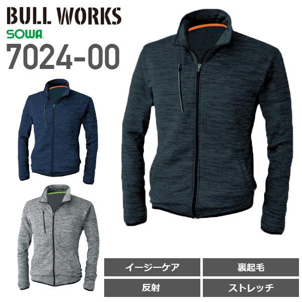 桑和 7024-00 ストレッチ防寒ブルゾン│BULL WORKS( ブルワークス)[19AW]