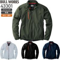 BULL WORKS 43301 ストレッチウィンドブレーカー│桑和 そうわ ブルワークス[17AW]