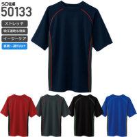桑和 50133 ハニカム半袖Tシャツ│SOWA /AbsoluteGEAR[16SS]