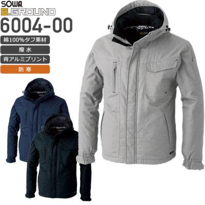 桑和 6004-00 防寒ブルゾン・綿100%│G.GROUND(ジーグランド)