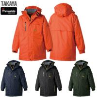 タカヤ商事(TAKAYA)シンサレート中綿 ウォッシャブル 透湿防水 防寒コート【GR-8061】
