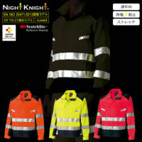 NightKnight(ナイトナイト)高視認性安全ジャケット〈CLASS2〉〈EN ISO 20471:2013認証〉〈JAVISA認証〉/タカヤ商事(TAKAYA)【TU-NP20】3Mスコッチライト採用 帯電防止 ストレッチ素材