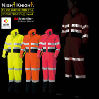 NightKnight(ナイトナイト)高視認性安全ツナギ〈CLASS3〉〈EN ISO 20471:2013認証〉〈JAVISA認証〉/タカヤ商事(TAKAYA)【TU-NP23】3Mスコッチライト採用 帯電防止 ストレッチ素材