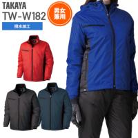 タカヤ商事 TWW182 ライトウォームジャケット│TAKAYA WORK WEAR[19AW]
