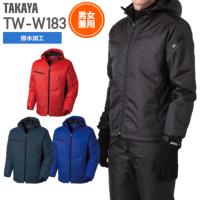 タカヤ商事 TWW183 ライトウォームフーディー│TAKAYA WORK WEAR[19AW]