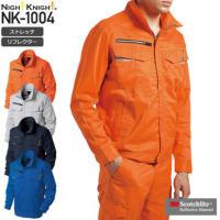 ナイトナイト NK-1004 ジャケット/JIS T8118適合│NightKnight タカヤ商事