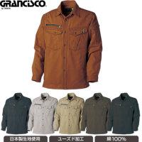 GRANCISCO(グランシスコ)ピーチチノ 綿100% ユーズド加工 長袖ワークシャツ<日本製生地使用>【GC-5002】