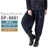 Deniform DF-0001 ワイドカーゴテーパードパンツ Ellis│デニフォーム(エリス)