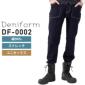 Deniform DF-0002 ワークペグトップ Francis│デニフォーム(フランシス)