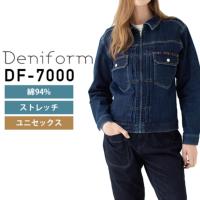 Deniform DF-7000 ワークジャケット Allen│デニフォーム(アレン)