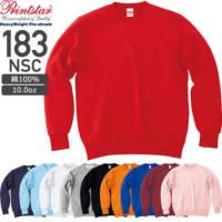 Printstar 00183NSC 9.7オンス スタンダードトレーナー 綿100%│TOMS