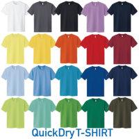 Glimmer 00300-ACT 4.4oz ドライTシャツ│TOMS